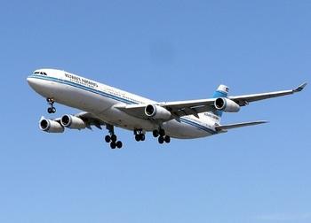 Kuwait.airways.a340.arp.750pix.jpg