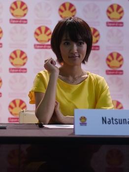Natsuna-P1670081_2.jpg